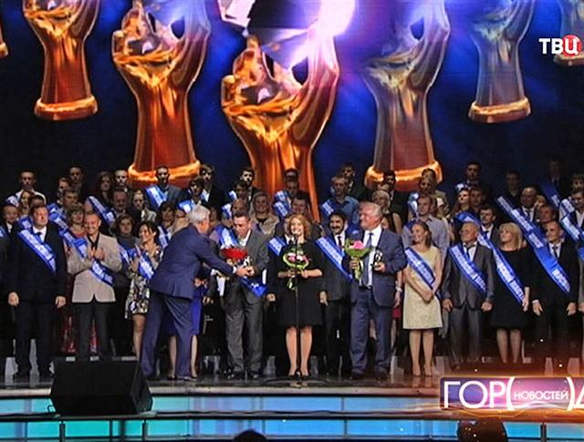 """Победители конкурса """"Московские мастера"""""""