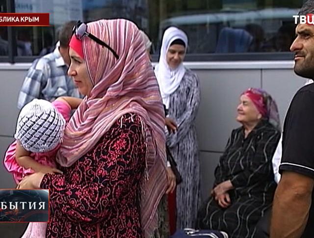 Крымские мусульмане собираются совершить хадж