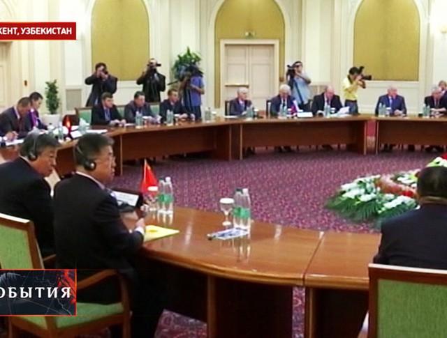 Заседание антитеррористической структуры стран ШОС