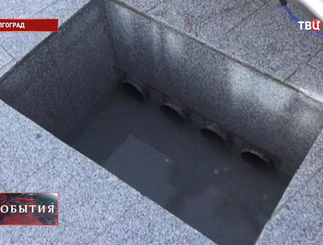 Техническое отверстие фонтана