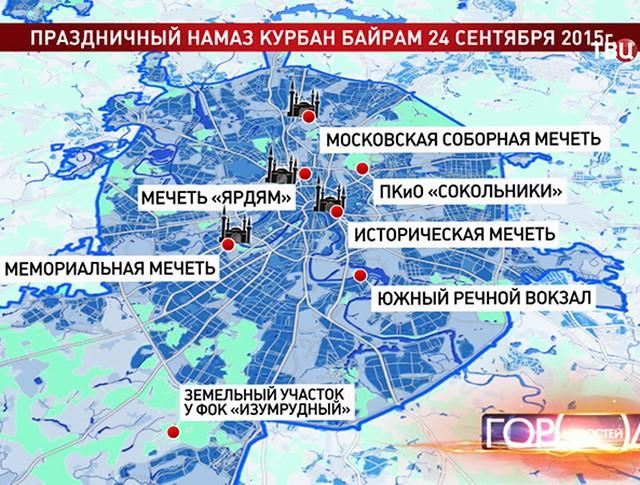Карта перекрытие улиц