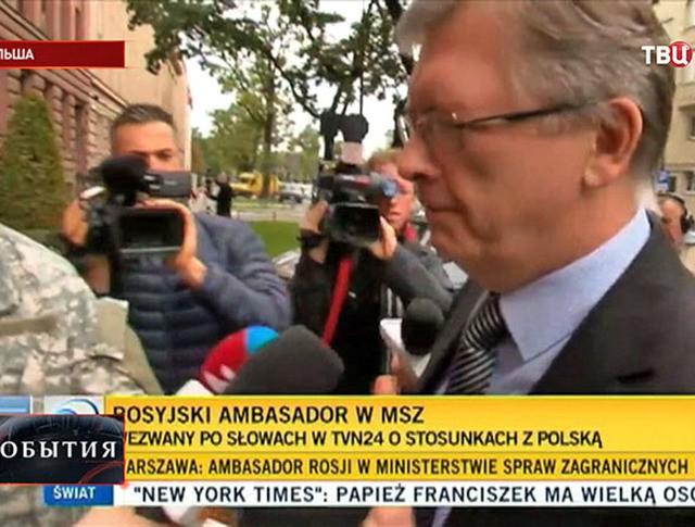 Посол России Сергей Андреев