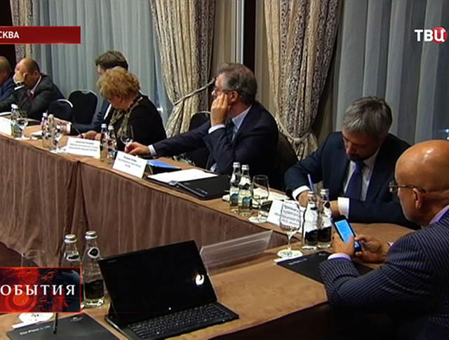 Политологи на заседании по итогам выступлений мировых лидеров на Генассамблее ООН