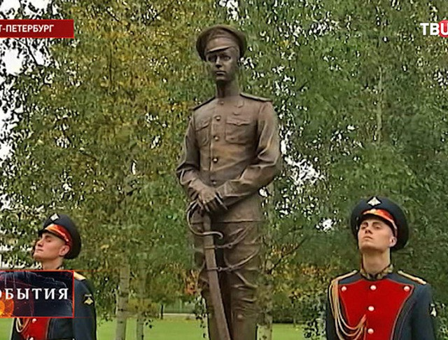 Памятник князю Олегу Романову