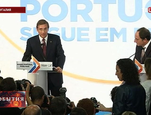 Выборы в Португалии