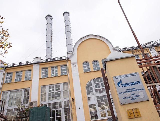 Здание ГЭС-2