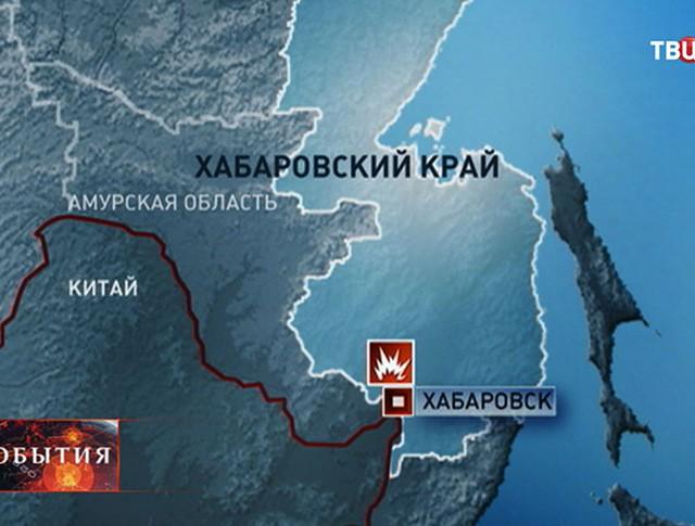 ДТП в Хабаровском крае