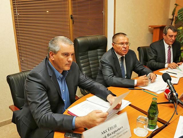 Сергей Аксёнов и Алексей Улюкаев