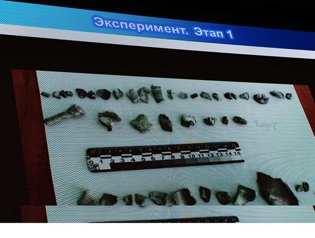 Фрагмент презентации на пресс-конференции в Москве, где были представлены результаты моделирования катастрофы малайзийского Boeing