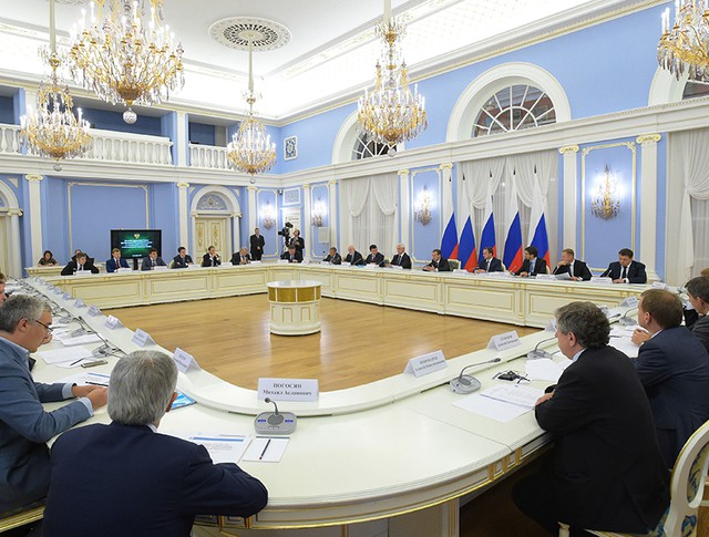 Заседание президиума Совета при президенте РФ по модернизации экономики и инновационному развитию России