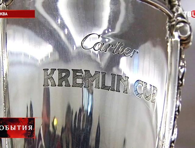 """""""Кубок Кремля 2015"""""""