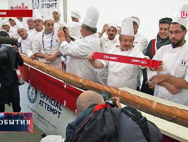 Пекари приготовили 122-метровый багет