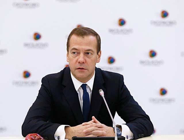 Дмитрий Медведев провёл заседание Международного попечительского совета Московской школы управления Сколково