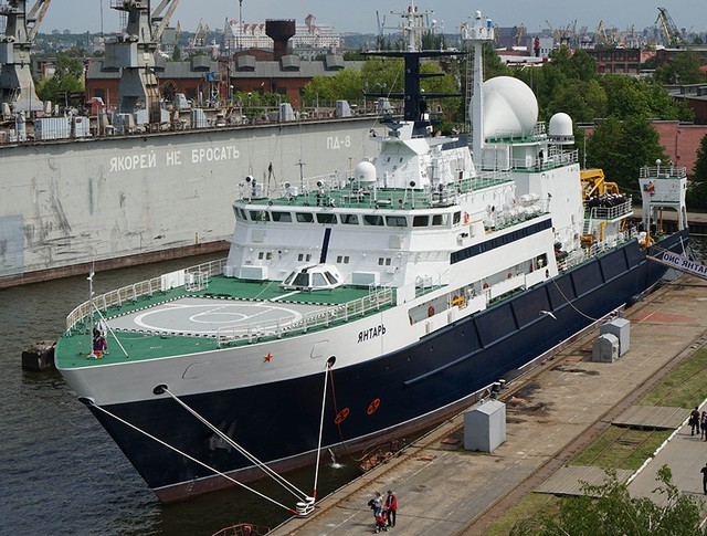 """Океанографическое исследовательское судно """"Янтарь"""""""