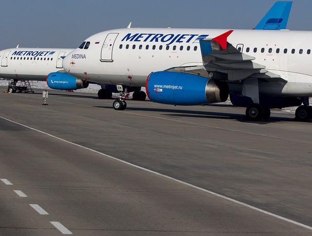 Самолет Airbus A321 в аэропорту