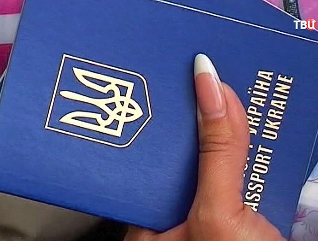 Паспорт граждан Украины