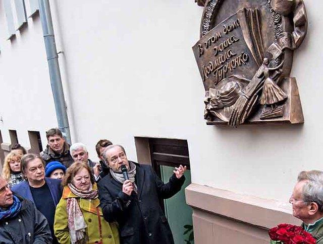 Открытие мемориальной доски в память о народной артистке СССР Людмиле Гурченко на доме в Большом Козихинском переулке