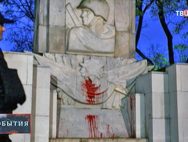 Памятник Красной Армии