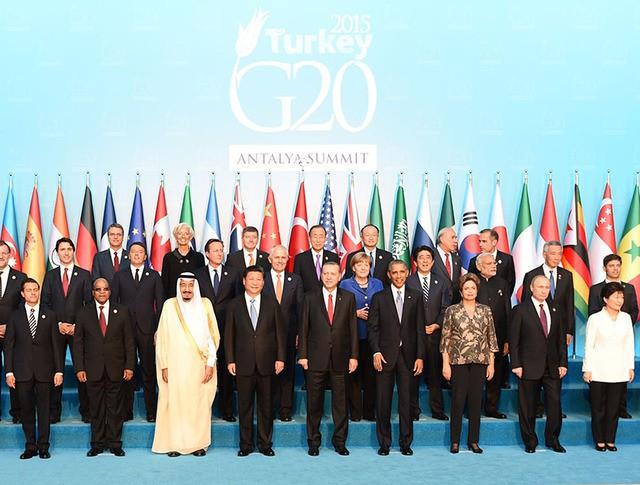 Саммит G20 в Анталии