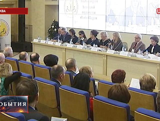 Конференция, посвященная реализации конвенции ООН о правах инвалидов