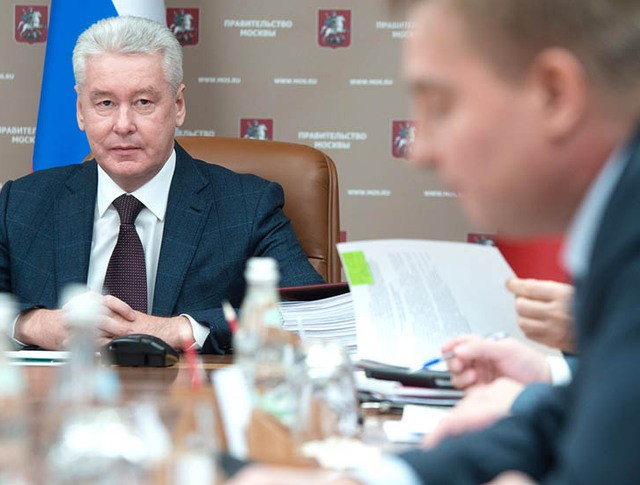 Сергей Собянин на заседании правительства России