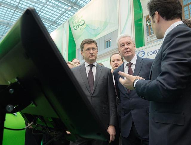 IV форум по энергоэффективности и энергосбережению ENES 2015