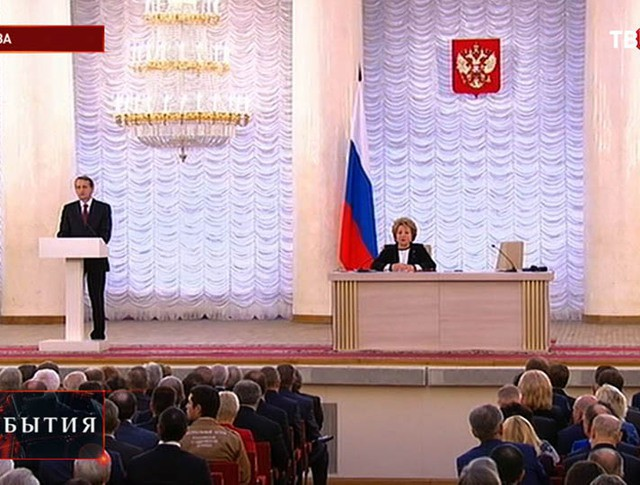 Заседание в Доме Союзов