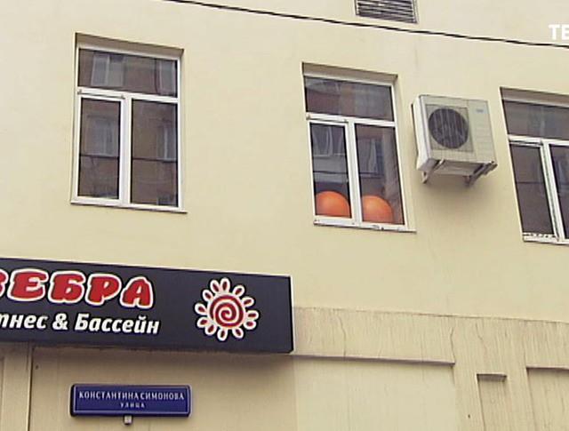 Здание фитнес-центра на Красноармейской улице