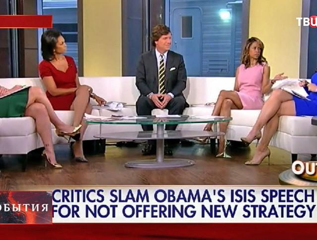 Журналисты Fox News