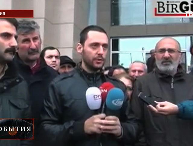 Турецкие журналисты