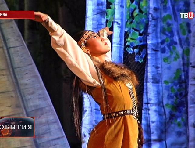 Выступление Национального театра танца республики Якутия