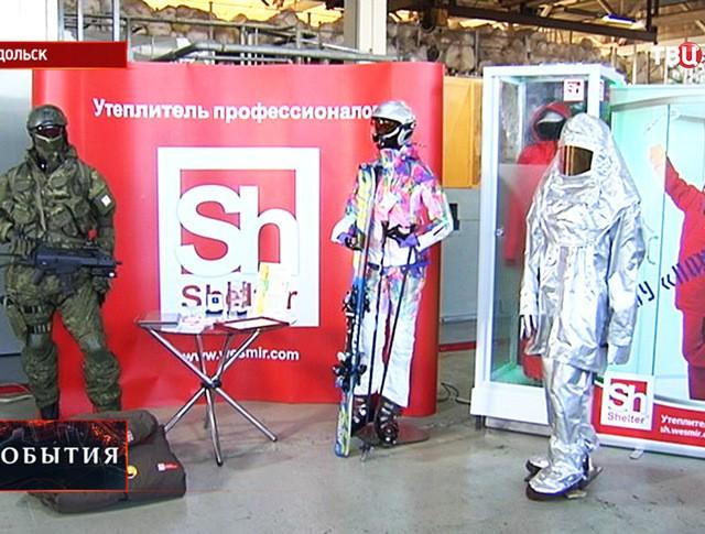 Изделия фабрики по выпуску утеплителя для одежды в Подольске