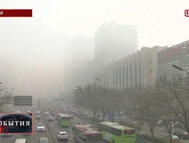 Густой смог в Пекине