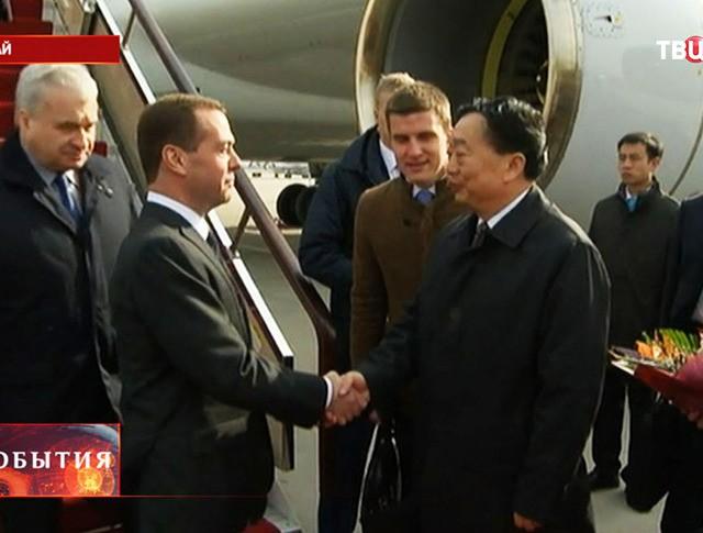 Дмитрий Медведев прибыл в Китай