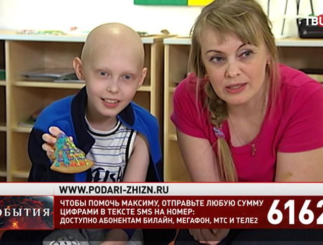 Максим Смирнов и его мама