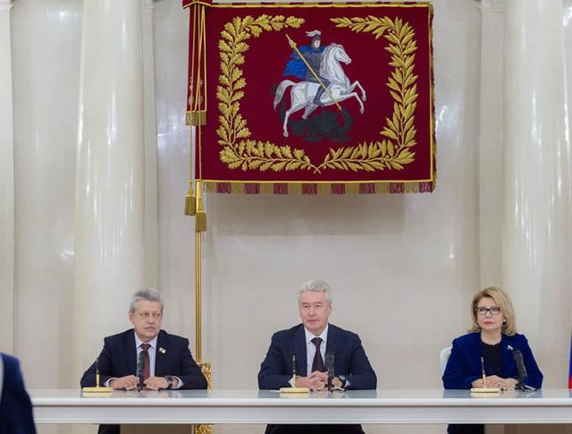 Подписание Московского трёхстороннего соглашения на 2016–2018 годы