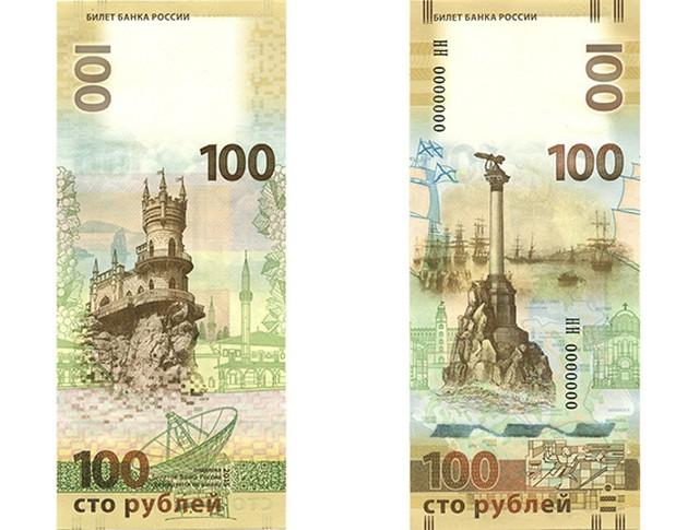 Памятная банкнота, посвященная Крыму и Севастополю