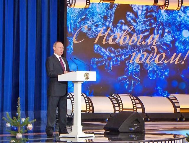Президент России Владимир Путин на торжественном приёме, посвящённому встрече 2016 года