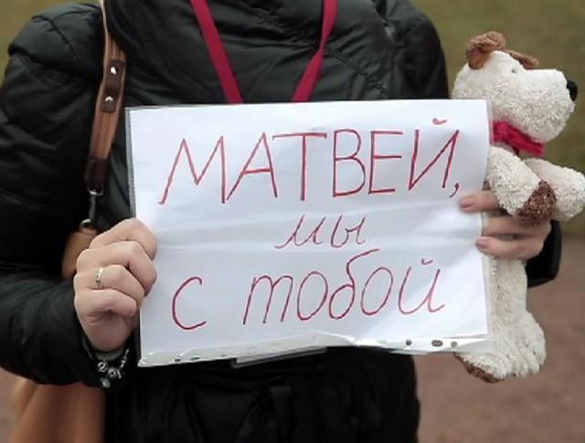 Митинг в поддержку ребенка пострадавшего при пожаре в роддоме Тулы