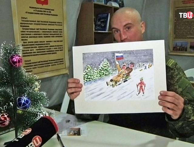 Новогодние подарки для российских военных в Сирии
