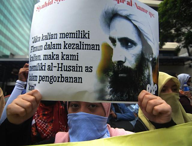 Митинг против казни шиитского богослова Нимра аль-Нимра