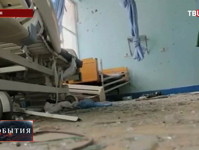 """Обстрел больницы """"Врачи без границ"""" в Йемене"""