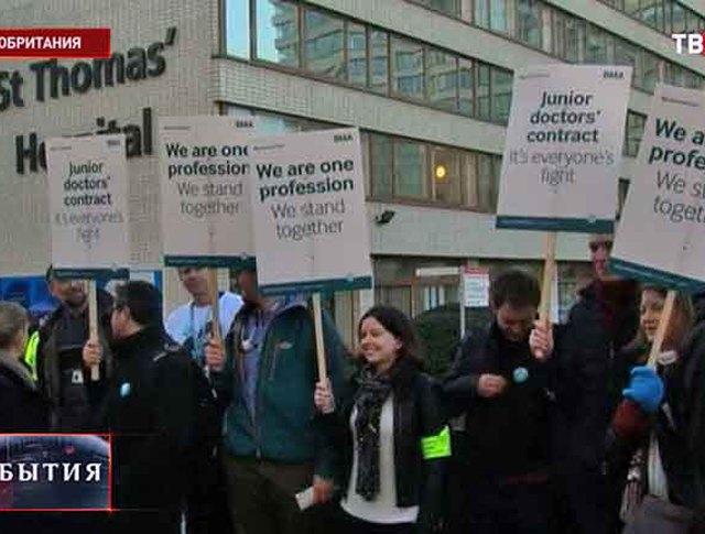 Забастовка врачей