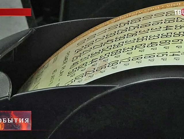 Супруги из Шотландии выиграли в лотерею 33 млн фунтов