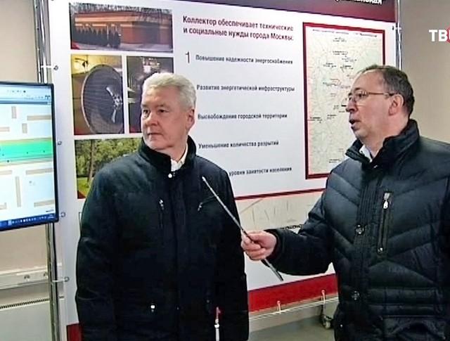 Сергей Собянин осмотрел новый кабельный коллектор