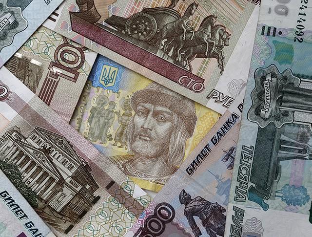 Денежные купюры России и Украины