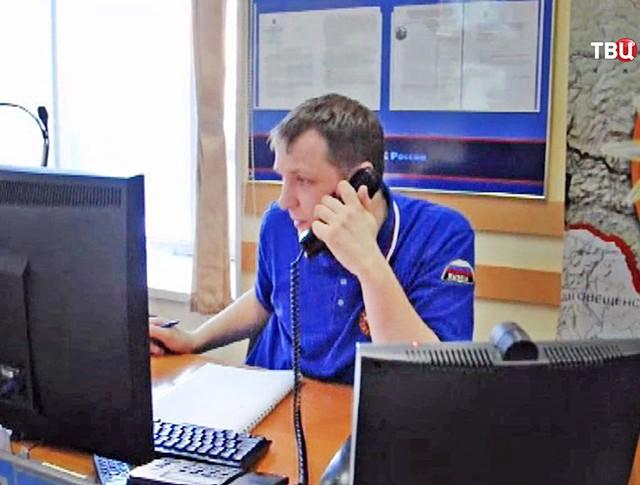 Ситуационный центр МЧС России Приморья