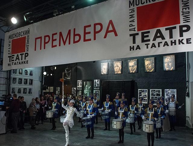 Открытие основной сцены театра на Таганке в Москве