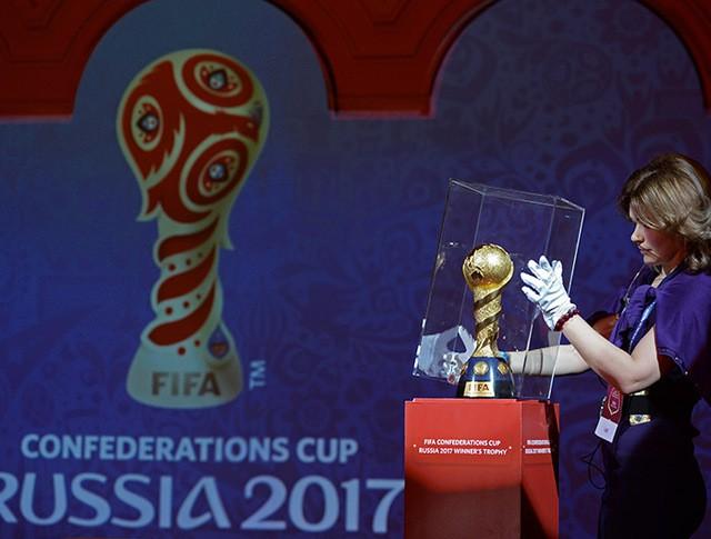 Кубок конфедераций FIFA