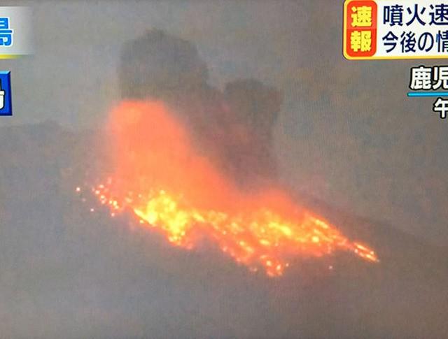 Извержение вулкана Сакурадзима в Японии. Эфир телеканала NHK TV